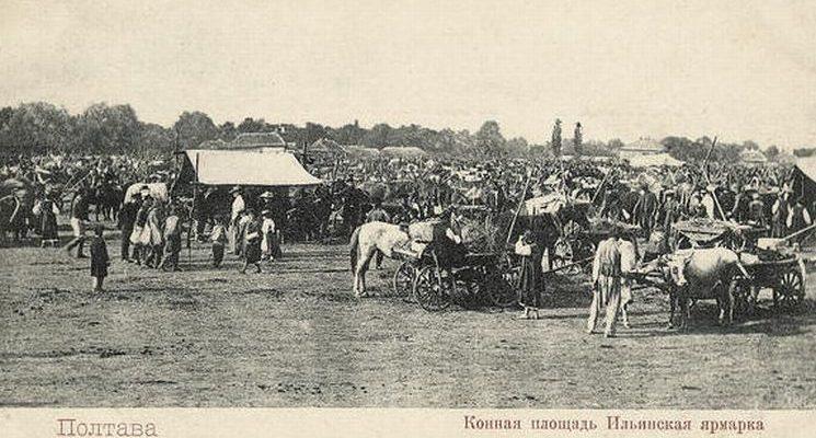 Іллінський ярмарок перенесли з Ромен до Полтави
