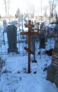 Тимчасове поховання останків родини Навроцьких