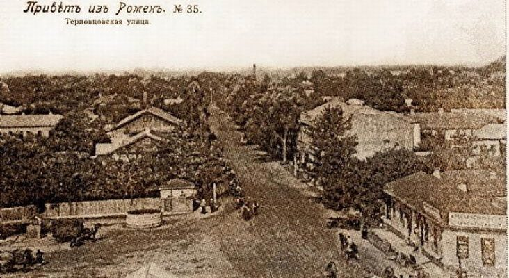 Терновцівська вулиця в Ромнах