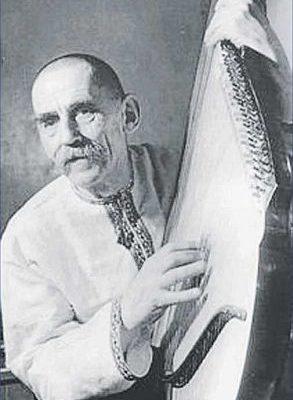 Кобзар Євген Адамцевич, Ромен