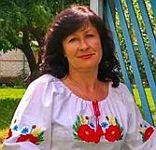 Москаленко Любов