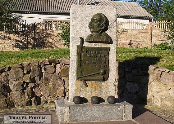 Пам'ятник Калнишевському в Ромнах