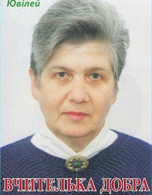 Світлана Іванівна Шурхало