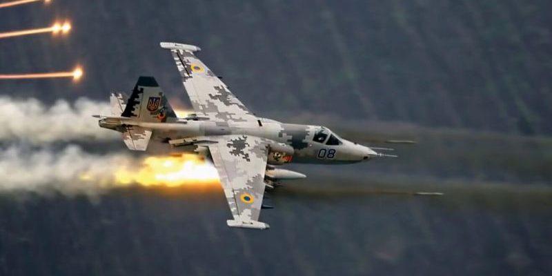 Атакує Су-25