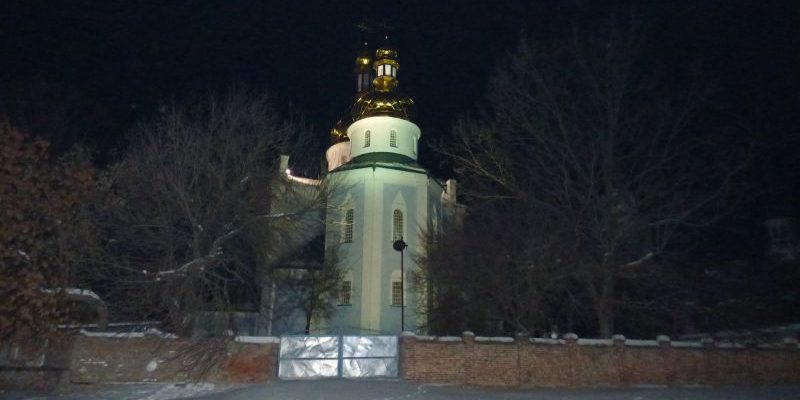 Ромен, Водохреща