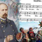 """Український """"Щедрик"""": відомий і невідомий?"""