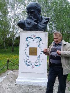 Валентин Бугрим