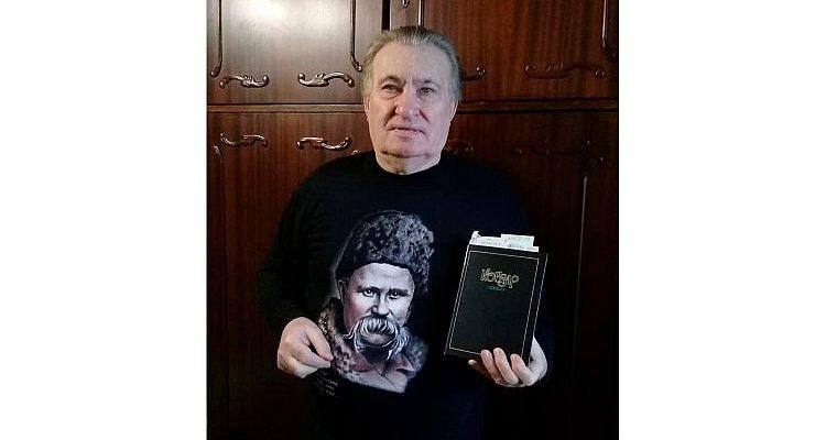 Валентин В.Бугрим