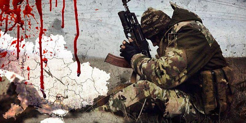 Донбас - це Україна!