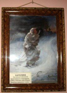 """""""Катерина"""". Написана І. С. Їжакевичем до однойменної поеми Т.Г. Шевченка."""