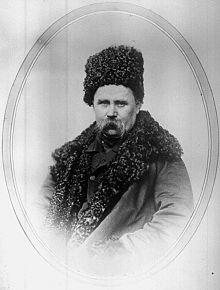 Автопортрет у шапці та кожусі. 1860 р., СПБ, олівець. офорт).