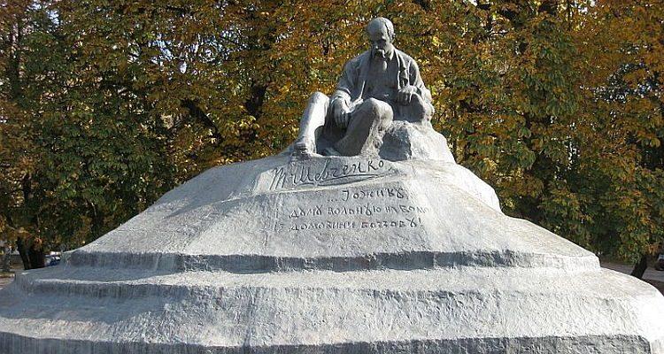 Пам'ятник Т. Г. Шевченку в Ромнах