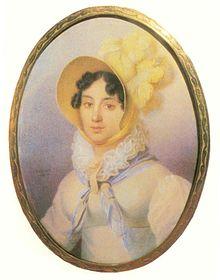 Княгиня Варвара Олексійна РЄПНІНА, мати