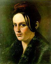 ФОТОРЕПРОДУКЦІЯ ПОРТРЕТА В.М.РЄПНІНОЇ художниці Глафіри Псел (Псьол) (1823-1886 рр.ж.). 1839 р.