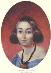Ганна ЗАКРЕВСЬКА. 1843 р.