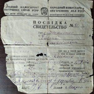 Москаленко Євгеній Олексійович