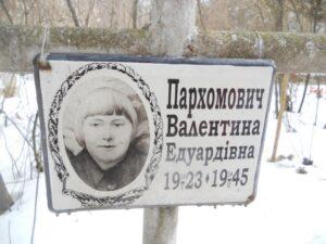 Табличка на хресті на могилці рідної дочки Любові Улянівни.