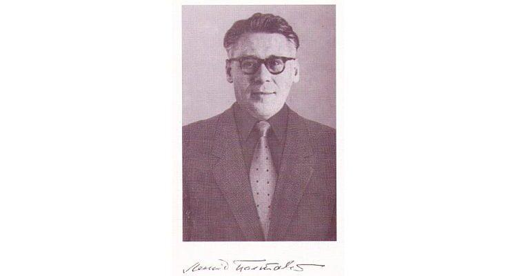 Леонід Полтава фото