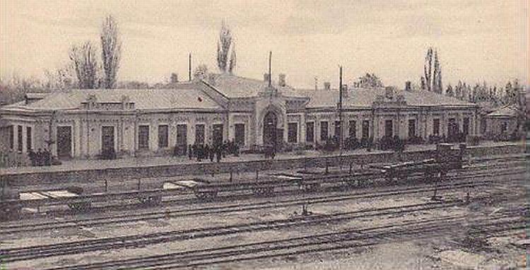 Ромни вокзал
