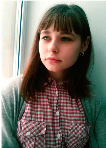 Дешко Руслана.