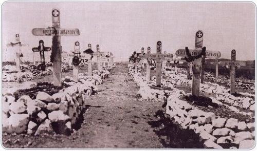Російське кладовище на о. Лемнос