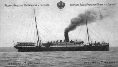 Пароплав Одеса