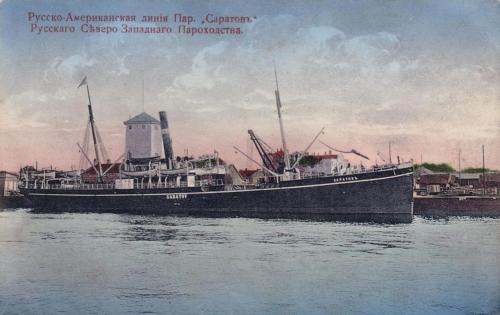 Пароплав Саратов