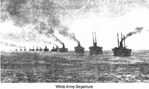 Відплиття Білої армії