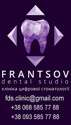 Frantsov dental studio